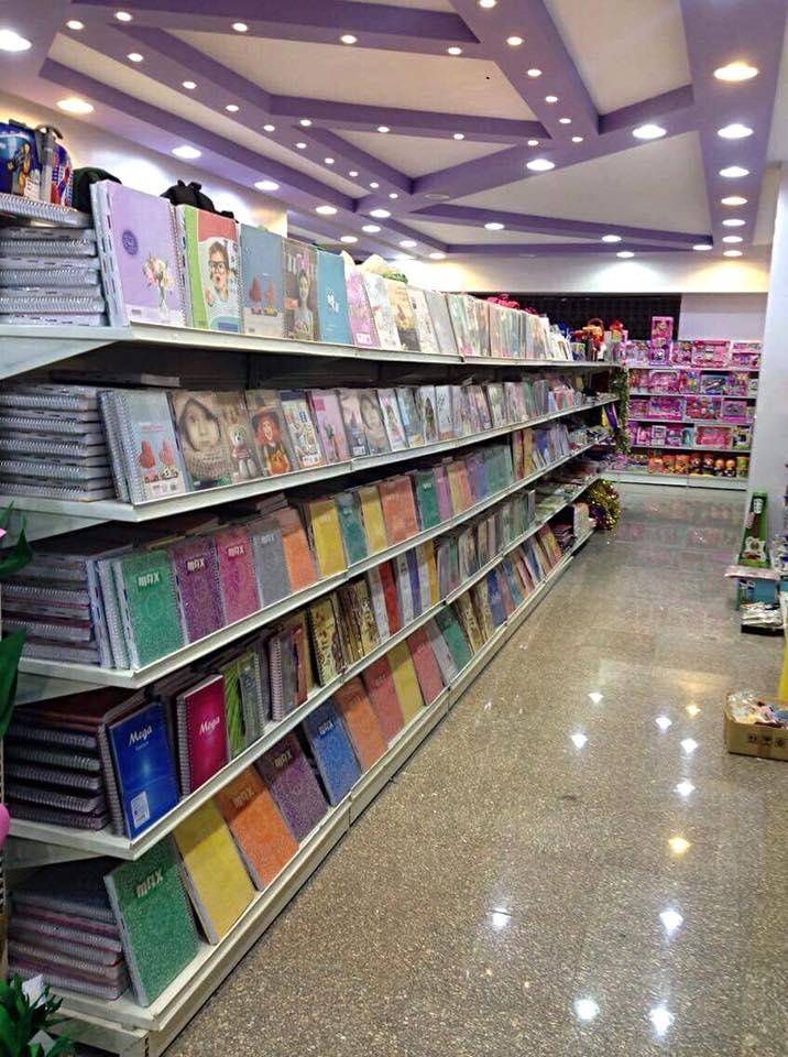 مكتبة اقلام اكتوبر