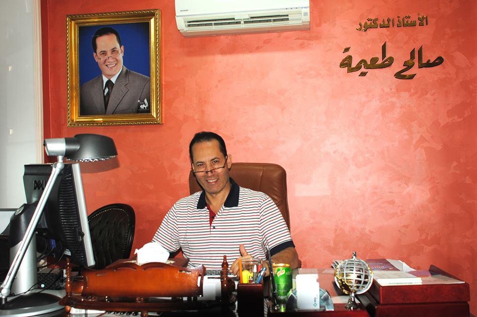 المركز المتميز للأورام أ.د صالح طعيمه المنصورة